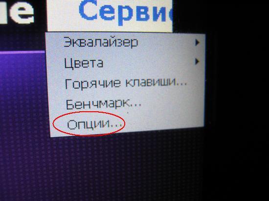Change MediaNAV / Menaco video player language