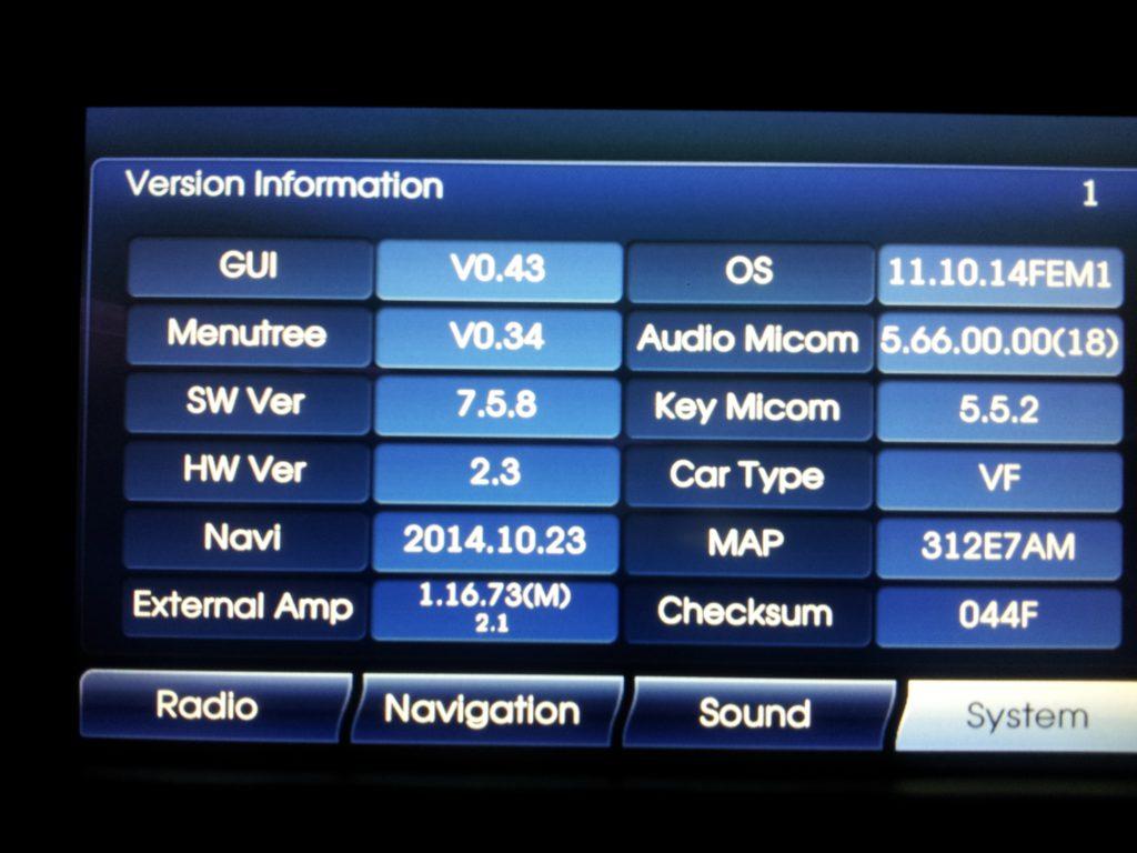 Version info Hyundai 7.5.8